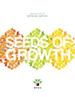 seed_growth
